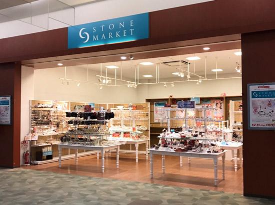 ストーンマーケット パワーストーン 天然石 シルバーアクセサリー専門店